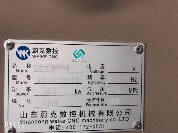 may-cat-nhom-2-dau-weike-cnc-wjm_cnc_500x4200-07